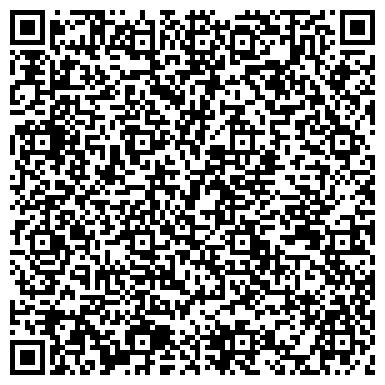 QR-код с контактной информацией организации ООО «ДОНБАССКАЯ НАСОСНАЯ КОМПАНИЯ»