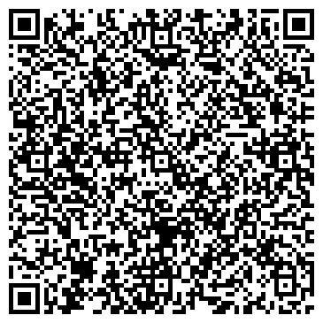 QR-код с контактной информацией организации Общество с ограниченной ответственностью ООО «УКР АВТО ДИЗЕЛЬ»