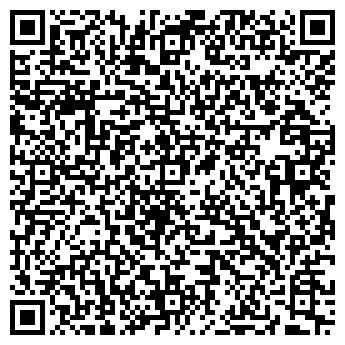QR-код с контактной информацией организации Общество с ограниченной ответственностью ООО «Авантаж-Холдинг»