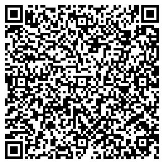 QR-код с контактной информацией организации TOOLSmart