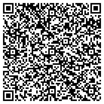 QR-код с контактной информацией организации ООО «Армапостач»
