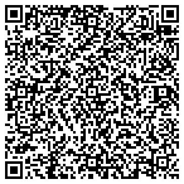 """QR-код с контактной информацией организации Интернет магазин """"Gold club"""""""