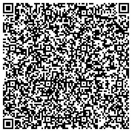 QR-код с контактной информацией организации ОСНОВАБИЗ — магазин электро и бензоинструмента для строительства и ремонта, сада и огорода.