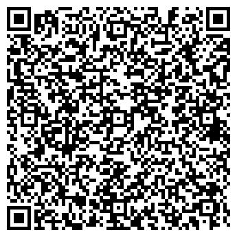 QR-код с контактной информацией организации Общество с ограниченной ответственностью ООО Промтек-2000