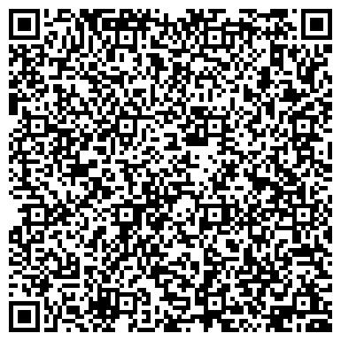 QR-код с контактной информацией организации Общество с ограниченной ответственностью ООО «УПК ФАРВАТЕР»