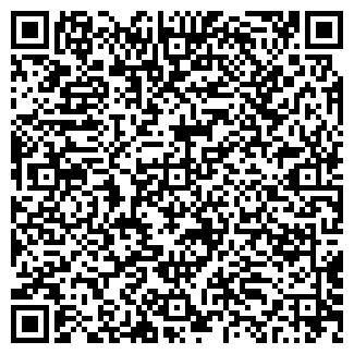 QR-код с контактной информацией организации Другая ФЛП