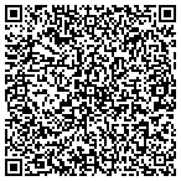 QR-код с контактной информацией организации Общество с ограниченной ответственностью ООО «ХолодТехСервис»