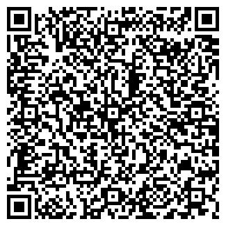 QR-код с контактной информацией организации Общество с ограниченной ответственностью КРОС