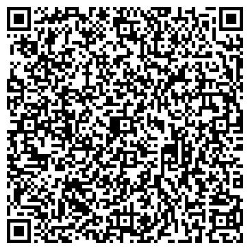 """QR-код с контактной информацией организации Субъект предпринимательской деятельности """"ЧП Трубин"""""""