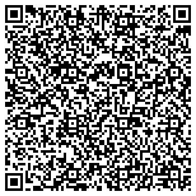 """QR-код с контактной информацией организации Субъект предпринимательской деятельности интернет-магазин """"car market"""""""