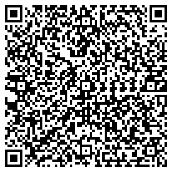 QR-код с контактной информацией организации ЛЕДИ-МОДА САЛОН