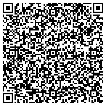 QR-код с контактной информацией организации ООО «Фаэтон-Плюс»