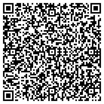 """QR-код с контактной информацией организации ПП """"АГРО-АВ"""""""