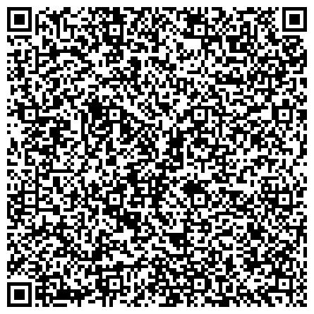 QR-код с контактной информацией организации Общество с ограниченной ответственностью ООО Торговый Дом Агролига: сеялки, культиваторы, запчасти, семена, средства защиты растений