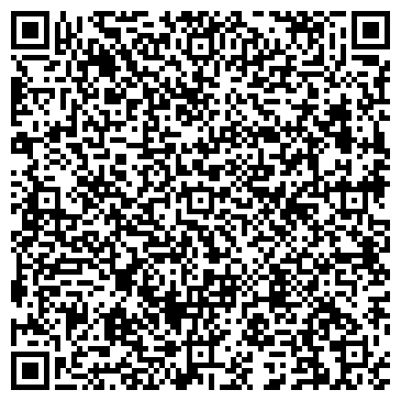 QR-код с контактной информацией организации Общество с ограниченной ответственностью ООО «Оил Индастри»