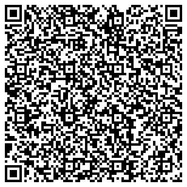 QR-код с контактной информацией организации Белая СОВА - интернет магазин