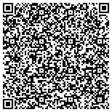 """QR-код с контактной информацией организации Украинская торговая компания """"ВЕГА"""""""