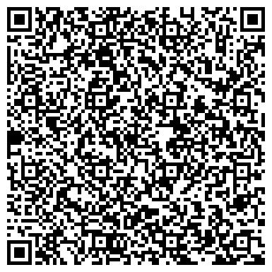 """QR-код с контактной информацией организации Частное предприятие ЧП """"Стюар-Агро"""""""