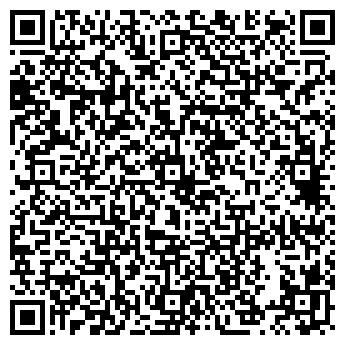 QR-код с контактной информацией организации ИЧТУП Шигерд Трейд