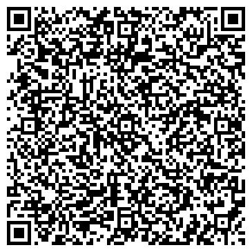 """QR-код с контактной информацией организации интернет-магазин """"Велес-Авто"""""""