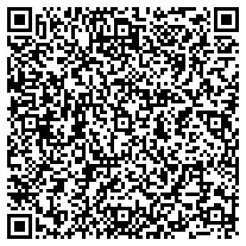 """QR-код с контактной информацией организации ЧПТУП """"Васиз СтарМ"""""""