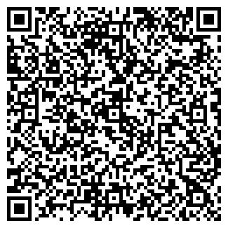 QR-код с контактной информацией организации ИП Войтех А.Н.