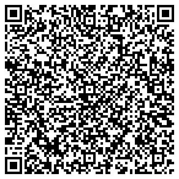 """QR-код с контактной информацией организации ООО """"Запорожспецпром"""""""