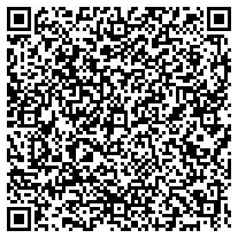 QR-код с контактной информацией организации Общество с ограниченной ответственностью ООО Краян-бартер