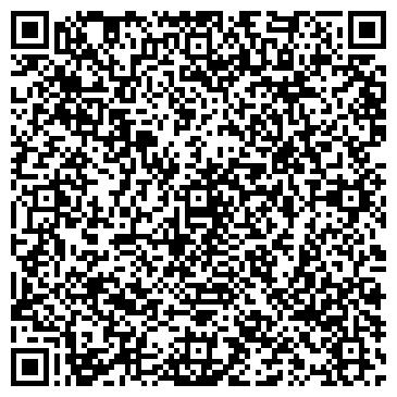 QR-код с контактной информацией организации ООО ГИДРОЛЮКС