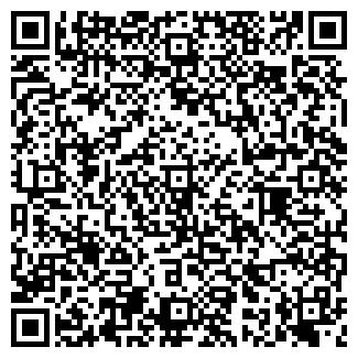 QR-код с контактной информацией организации ДУБЛЬ ЧЗ