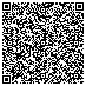 QR-код с контактной информацией организации Региональный центр ЯМЗ-БР, ООО