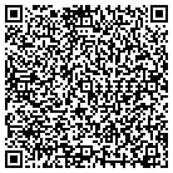 QR-код с контактной информацией организации Тарс, ОДО