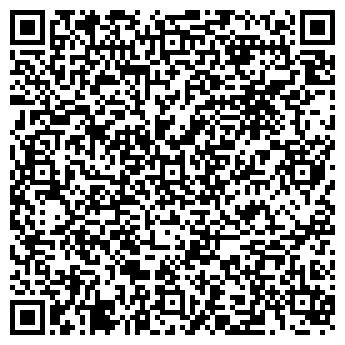 QR-код с контактной информацией организации Юта СК, ЧПУП