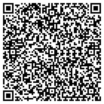 QR-код с контактной информацией организации Унихимтек, ООО