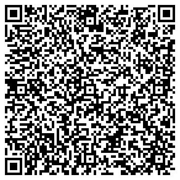 QR-код с контактной информацией организации ВАЛ-Сервис, ООО