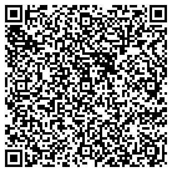 QR-код с контактной информацией организации Атеко Класс, ЧТПУП