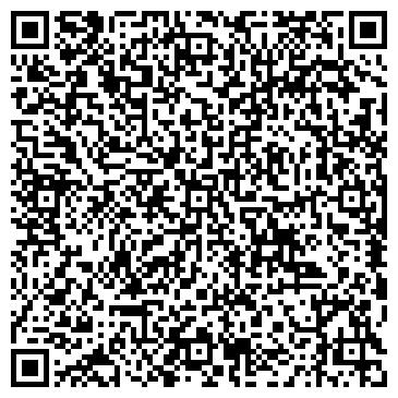 QR-код с контактной информацией организации БракардТехноСервис, ООО