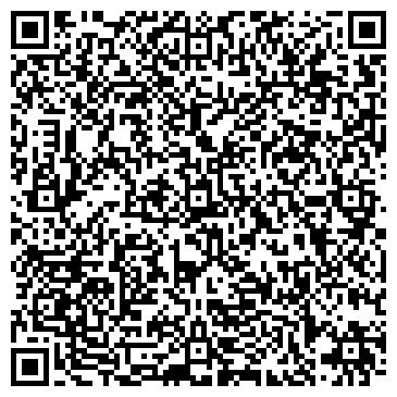QR-код с контактной информацией организации Дэйвис, ОДО