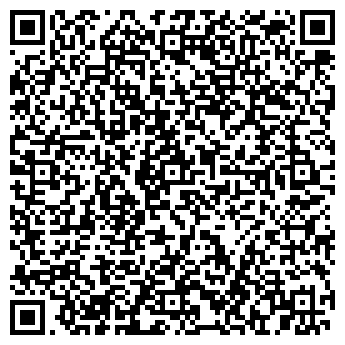 QR-код с контактной информацией организации Гидроэн Автомотив, ООО