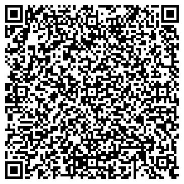 """QR-код с контактной информацией организации ОДО """"Белгидромаш"""""""
