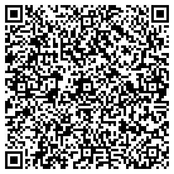 QR-код с контактной информацией организации ЛИЗА ПЕРСОНАЛ ТОО