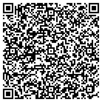 """QR-код с контактной информацией организации ПК """"Целингидромаш"""""""