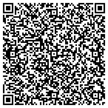 """QR-код с контактной информацией организации """"РИО"""" ПКП ООО"""