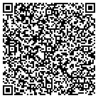 """QR-код с контактной информацией организации ТОО """"Инфорт инжиниринг"""""""
