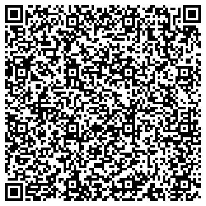 """QR-код с контактной информацией организации Частное предприятие """"Ford Service"""" интернет-магазин"""