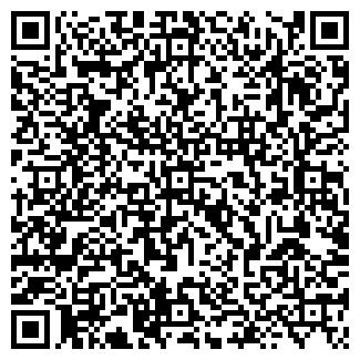QR-код с контактной информацией организации СОЧИ - ПРАЙС
