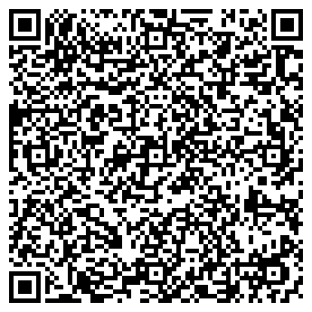 """QR-код с контактной информацией организации ООО """"Зипагротрейд"""""""
