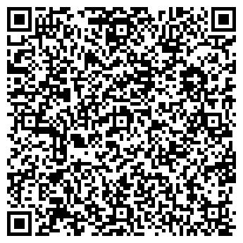 QR-код с контактной информацией организации AutoStanna