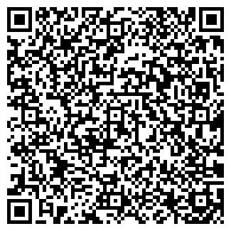 """QR-код с контактной информацией организации """"TRANSUA"""""""