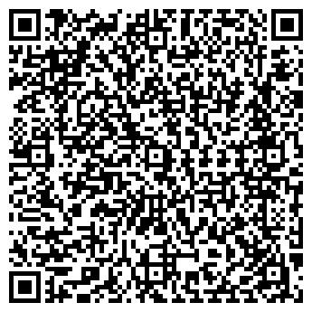 QR-код с контактной информацией организации ТРАКМИР